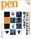 Pen6-15